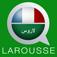 Dictionnaire d'arabe ...